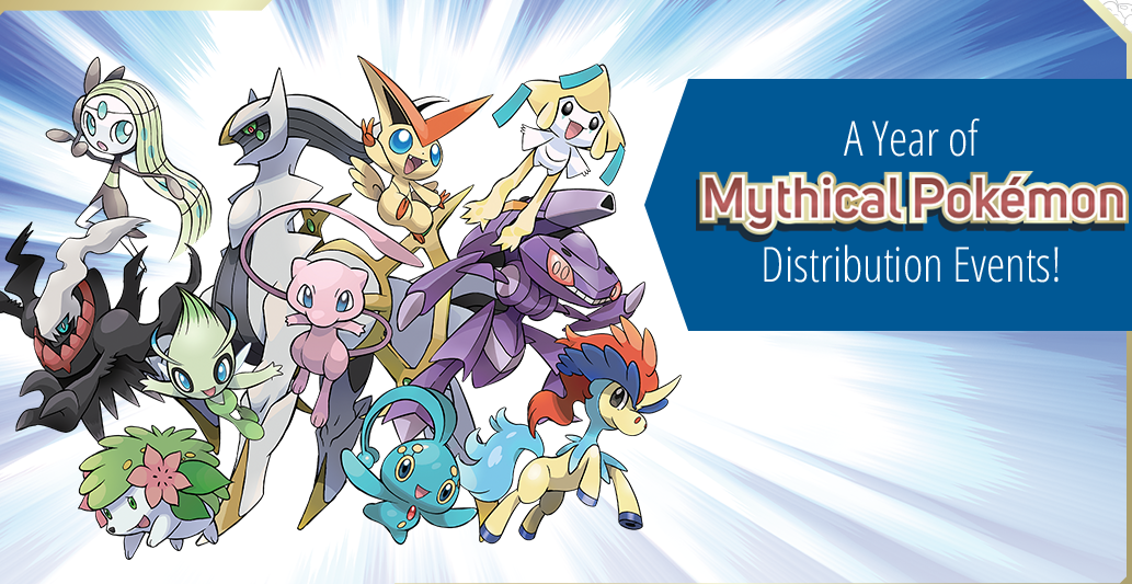 Pokmon mew event distribution to begin in february find out where pokmon mew event distribution to begin in february find out where to get your code player thecheapjerseys Image collections