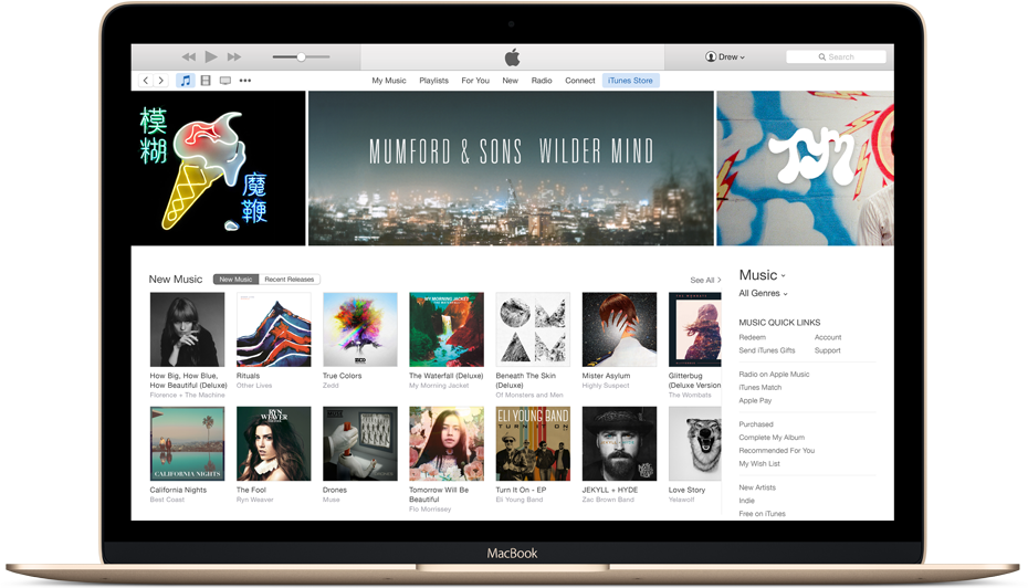 WWDC Rumors: iTunes Redesign Will Only Be A Facelift, No