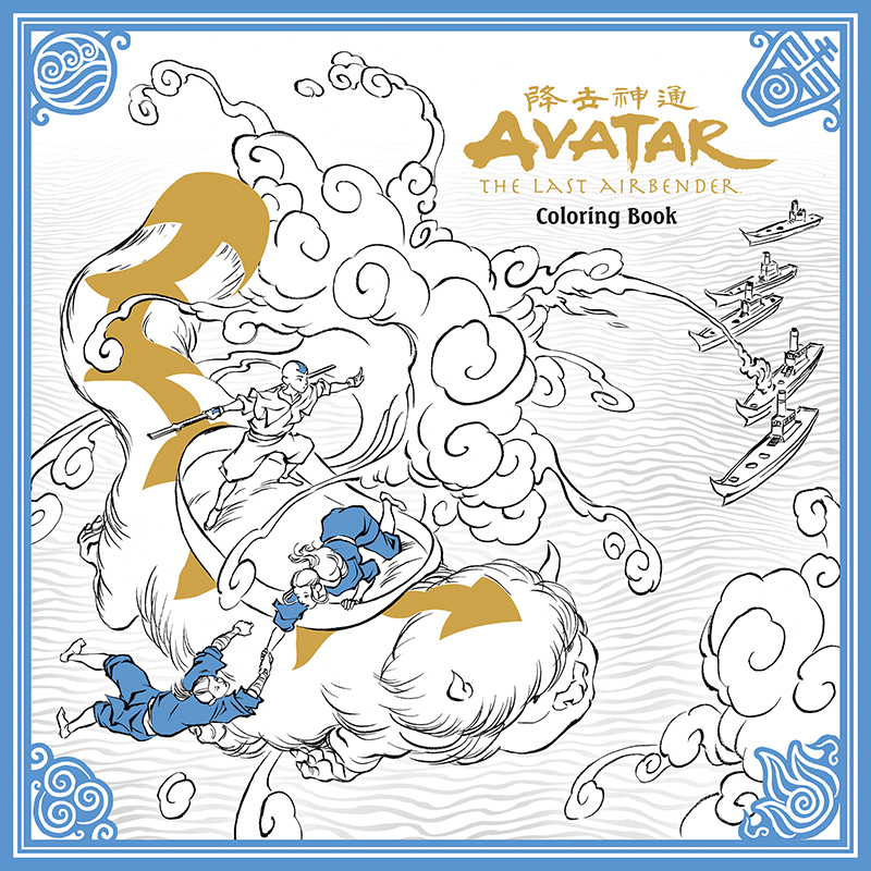 Legend Of Korra Avatar The Last Airbender Merch Alert And Pokemon Characters Coloring Pages