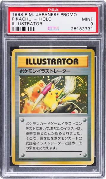 how much would you pay for this super rare pikachu pokémon card