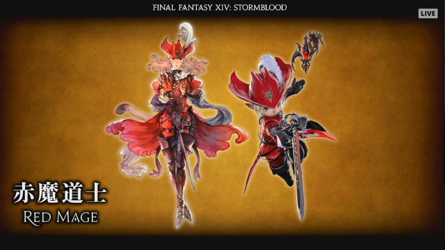 Final Fantasy 14 Stormblood Guide: How To Unlock New Red Mage And