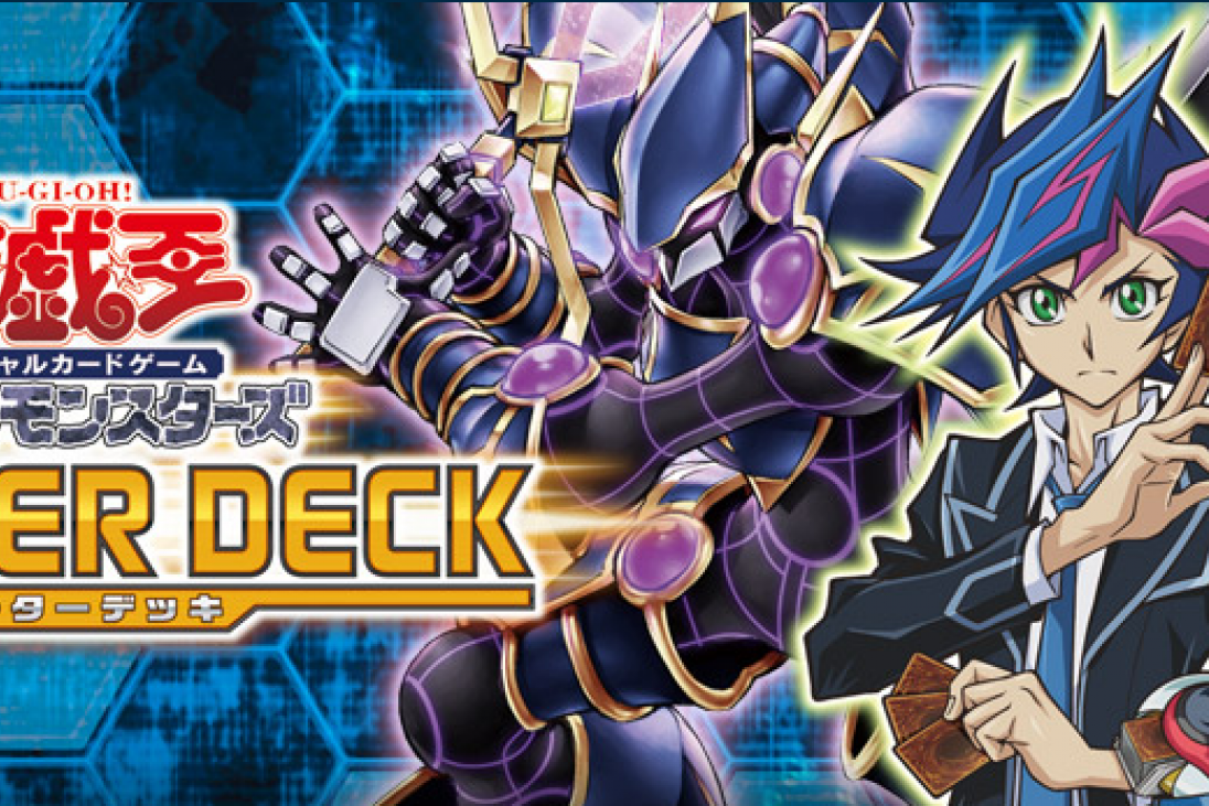 now is the perfect time for new duelists to play yu gi oh tcg