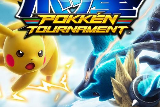 pokken tournament box art