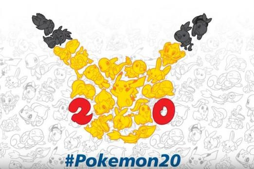 pokemon20 symbol