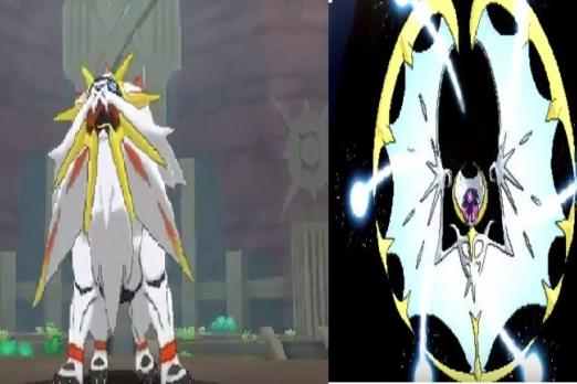 sun moon pokemon legendary