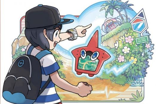 Pokémon Sun And Moon' Battle Items: Where To Find Leftovers, Black