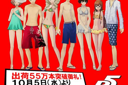 Future Persona 5 Dlc Includes Bathing Suits Throwback
