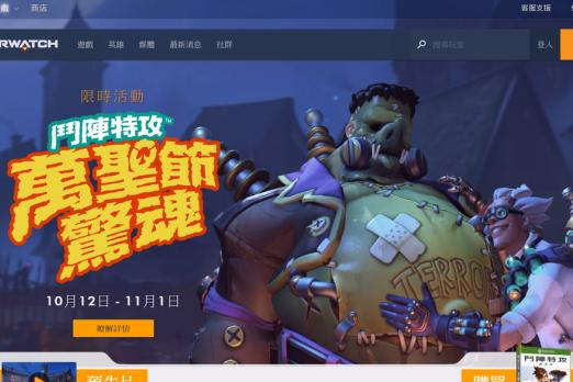 What Time Does 'Overwatch' Update? Halloween Event Patch Bringing ...