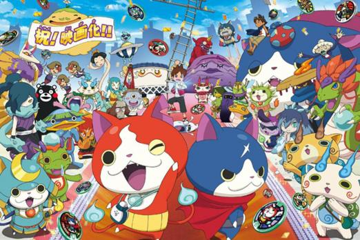 Yo Kai Watch The Movie Special Screening How To Get Tickets