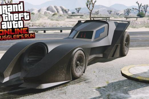 GTA Online Smuggler's Run Unreleased Vehicles Revealed | Player.One