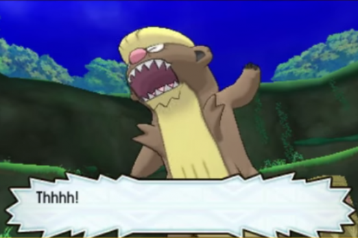 The Totem Pokémon aren't just enemies in Ultra Sun and Moon. You can make  these giant-sized monsters your allies — if you find enough Totem Stickers.