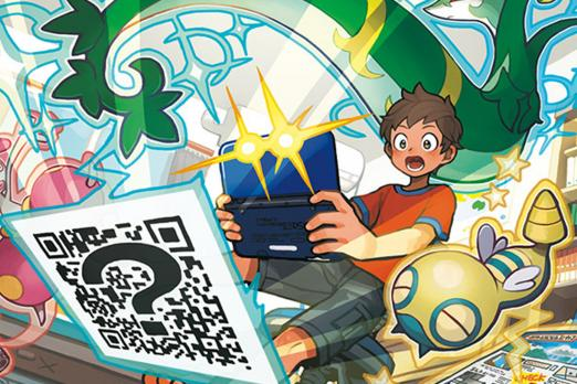 island scan pokemon sun moon