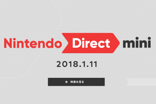 nintendo-direct-jan-11