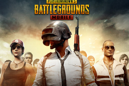 PUBG Mobile Beta V0 11 5: New Weapon And Vehicle Introduced