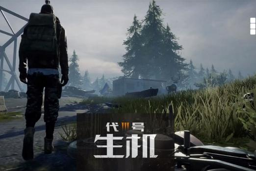 Tencent Releases A Trailer For A Mobile Zombie Game 'Inspired' By