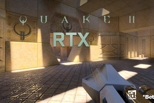 Quake II RTX Patch 1 1 0 - Music Playback Added, Plus