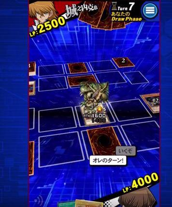 yu gi oh duel links apk android