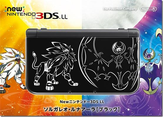 pokemon sun and moon new nintendo 3ds xl