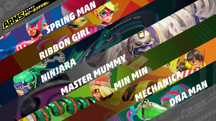 arms characters fighters