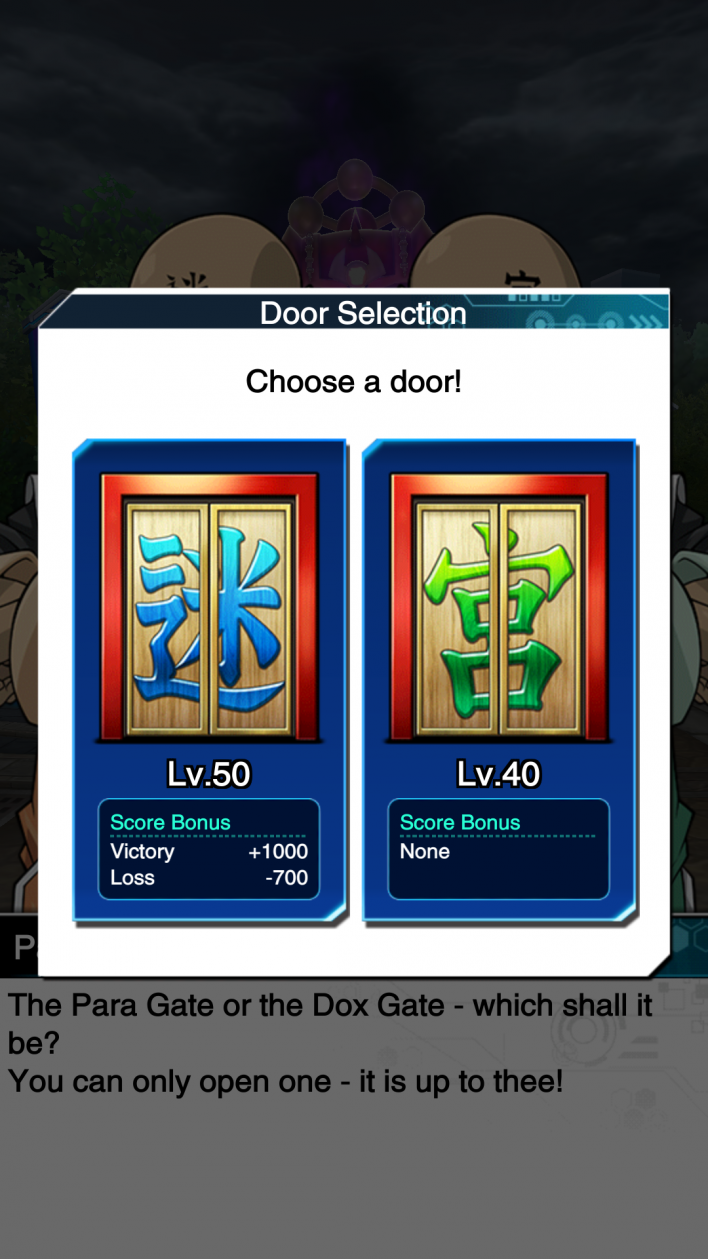 paradox brothers yugioh duel links level50