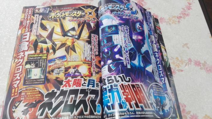 necrozma z moves corocoro pokemon ultra sun and moon