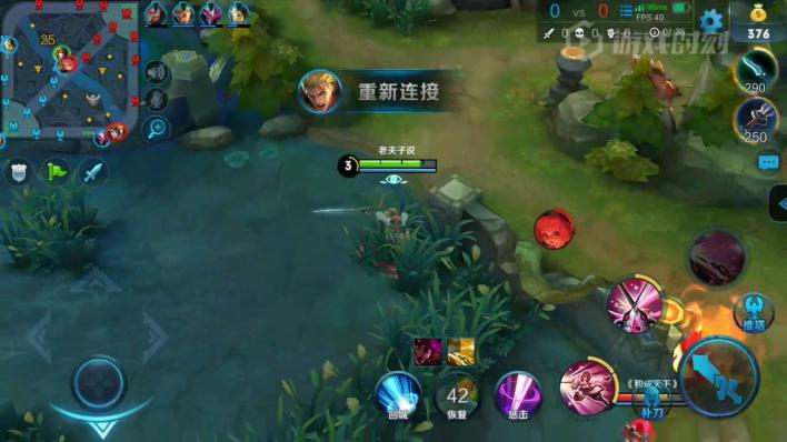 League Of Legends Mobile Version In Development With Tencent And Riot Games Player One