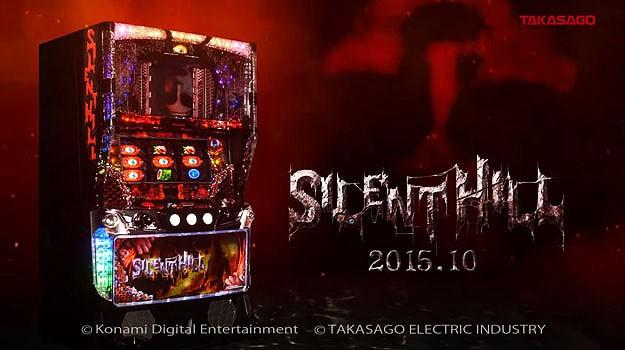 Silent Hill Pachinko Machine