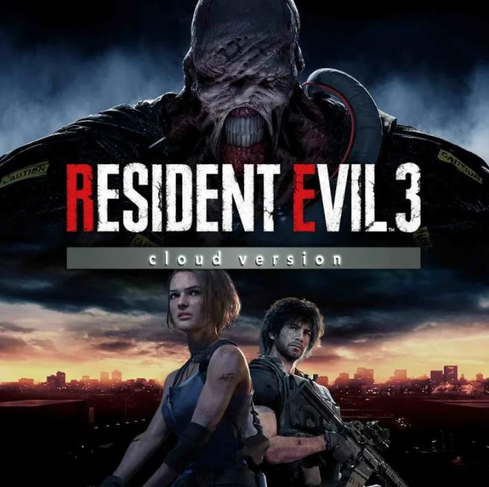 Resident Evil 3 Switch