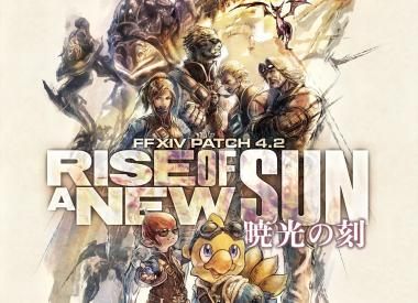 final fantasy xiv patch 4.2 rise of a new sun